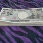 An easy ATM guide for when you need cash in Japan