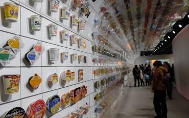ramen,instant,noodles,momofuku,ando,osaka,museum