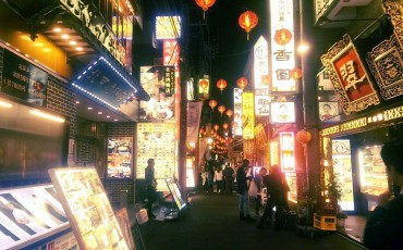 Yokohama Chinatown street decorated in a Chinese fashion with Chinese signs.