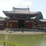 Uji city: visit the Byodoin temple on the 10 yen coin