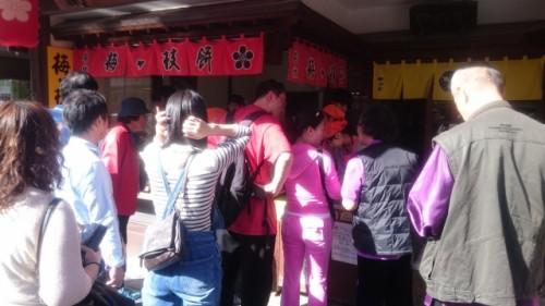 stalls selling Umegae Mochi
