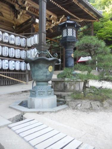 Engyo-ji in Shosha