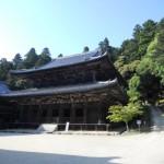 Mount Shosha and Engyo-ji Temple – As a Spiritual Retreat, and Filming Location 'The Last Samurai'