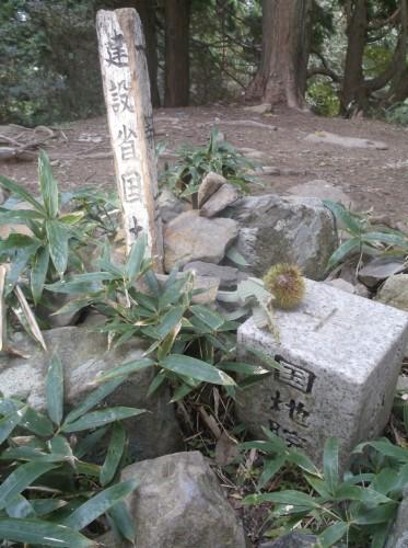 post in Hiei, home to Enryaku-ji Temple