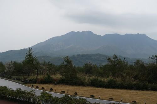 Sakurajima Portrait of a scream art monument, island mountain view,