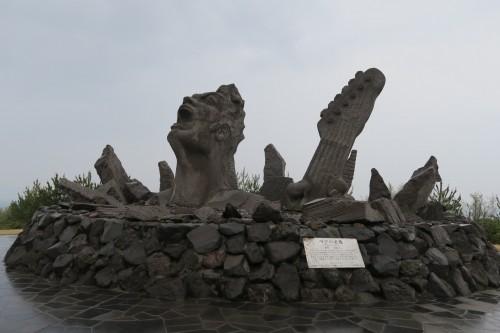 Sakurajima Portrait of a scream full frontal view, island art monument screaming towards Sakurajima sky