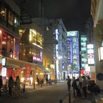 Shopping and Nightlife in Daimyo and Imaizumi, Fukuoka!