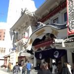 Kabukiza: Traditional Theatre In Modern Japan