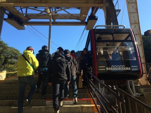 cable car to Nokogiriyama mountain