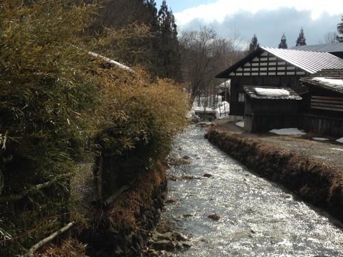 ryokan and hot springs (onsen) in Akita