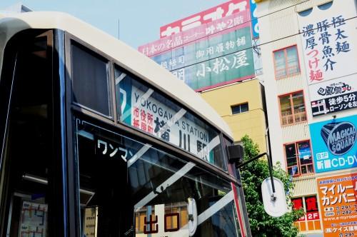 Hiroshima tram