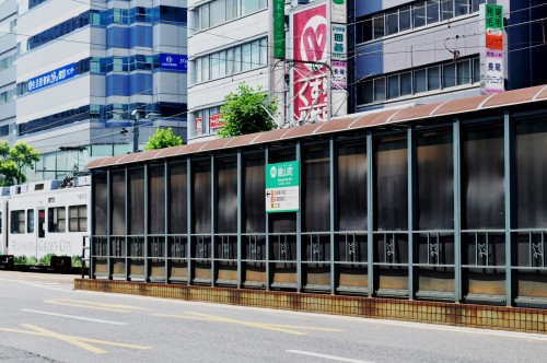 Hiroshima tram stop