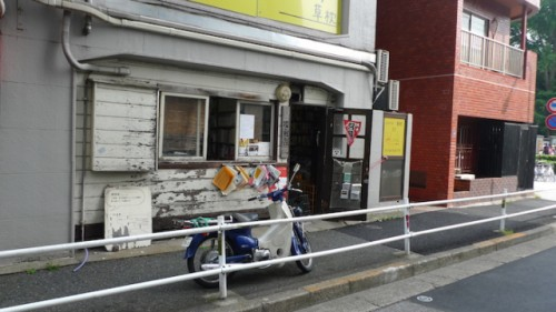 Politics,Meiji Restoration,Book store,Anarchists,Shinjuku