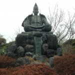 Genjiyama Park and Kewaizaka Pass in Kamakura