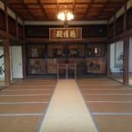 Peaceful temple in Kamakura: Kaizoji Temple