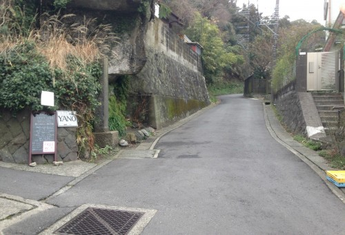 A hill before Kewaizaka Pass hiking along the path towards Genjiyama Park, Kamakura