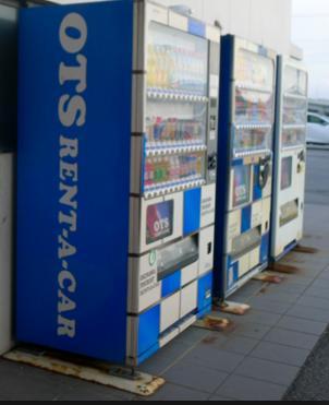 OTS rental car services at Okinawa