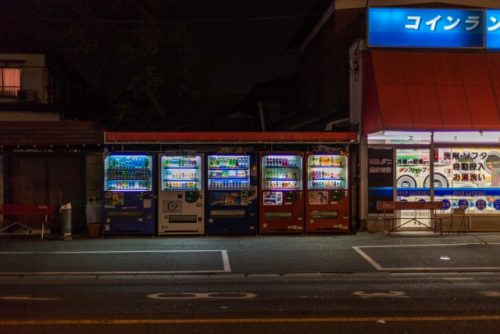 vending-machines are at every corner in Japan offering a variety of goods