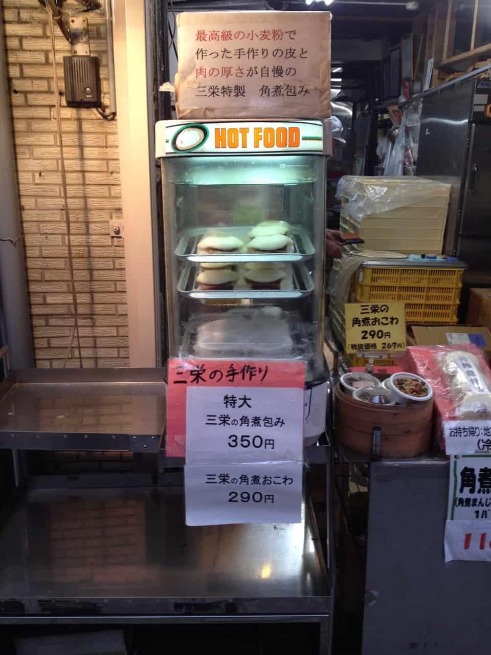Nagasaki Chinatown Shinchi Local Food Cuisine International History Neighborhood Restaurant