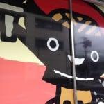 Wanko Kyodai : Iwate's Beloved Mascots