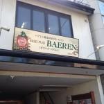 For Craft Beer Lovers! Beer Pub Baeren in Morioka
