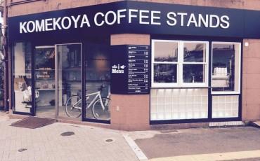 coffee,cafe,nagasaki,stand,brew