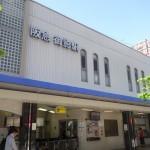Mikage, Kobe – Granite, Luxury Real Estate and Ghibli