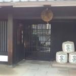 Sake museum hopping in Nishinomiya-go