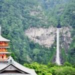 Walking the Historic Kumano Kodo Pilgrimage Route
