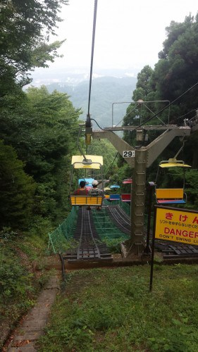 Chair lift on Mount Takao if you want to skip the hike