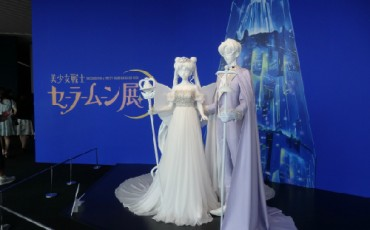The main exhibition of sailor moon