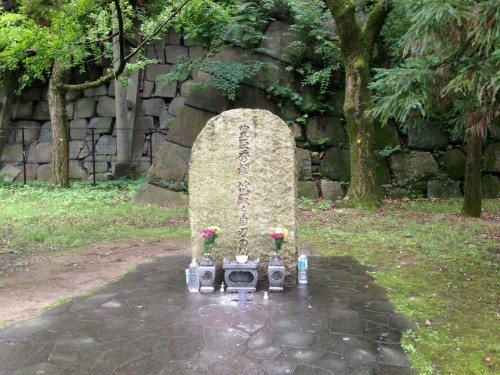 Stone marking where Toyotomi Hideyori and his mother committed suicide after the fall of Osaka Castle.