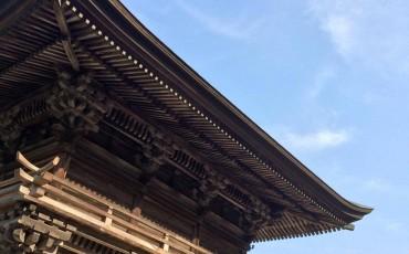Myotoku ji temple in Amakusa