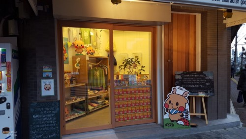 Nara's little mascot shop called Roku,find out the mascot you really like the most