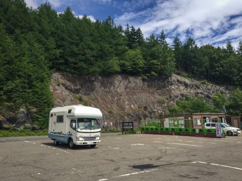 Camper van which we've rent this time.