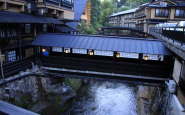 The nostalgic bridge in Kurokawa onsen