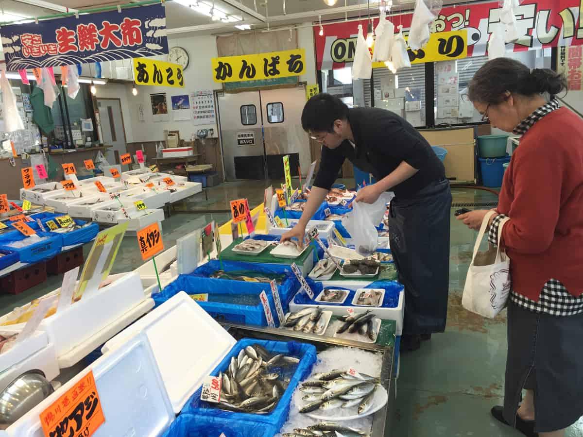 Fish Market Fresh Seafood Uohira Ichinomiya Chiba Coastal Town Seasonal Local