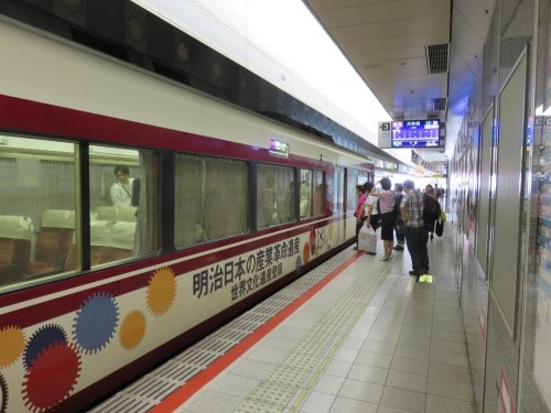train to Yanagawa