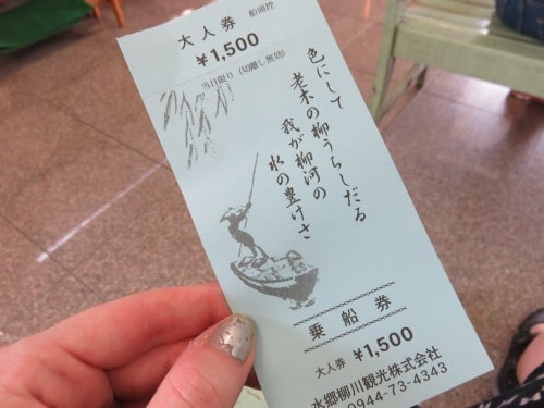 river cruise ticket