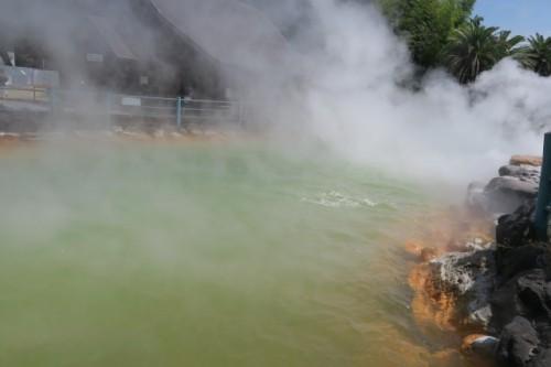Next is Oniyama Jigoku - Demon mountain hell