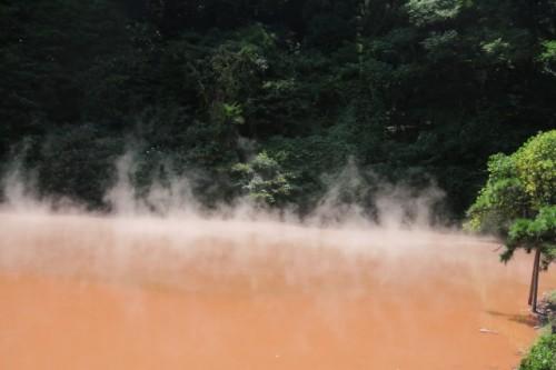 Here is Chinoike Jigoku - Blood Pond Hell