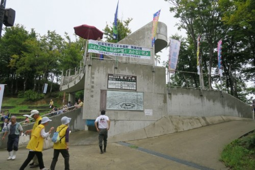 The entrance of bull fighting in Yamakoshi