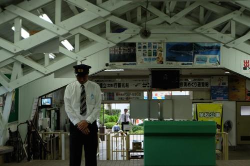 The ropeway costs between 600-800 yen.