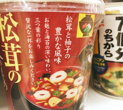 Packaged miso soup delicious and healthy