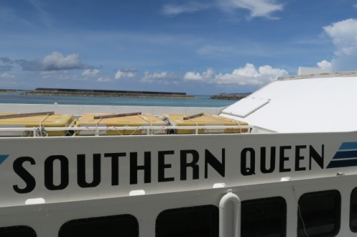 The Southern Queen Ferry in Okinawa