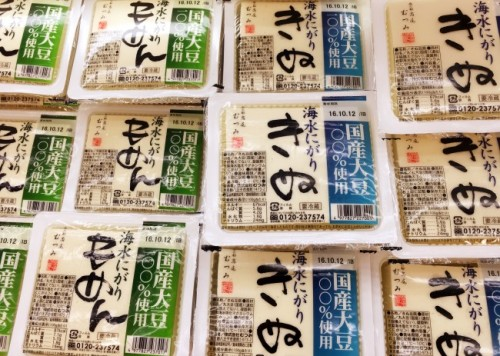 Tofu is available in different varieties across Japan
