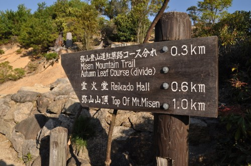 Mt. Misen Loop