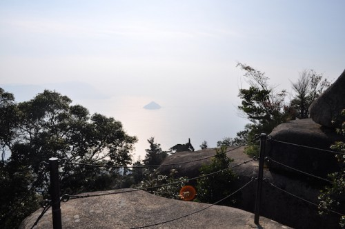 Summit Mt. Misen