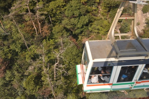 Mt. Misen gondola