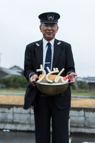 Oishii (lecker)! Kagawa, Shikoku, Japan